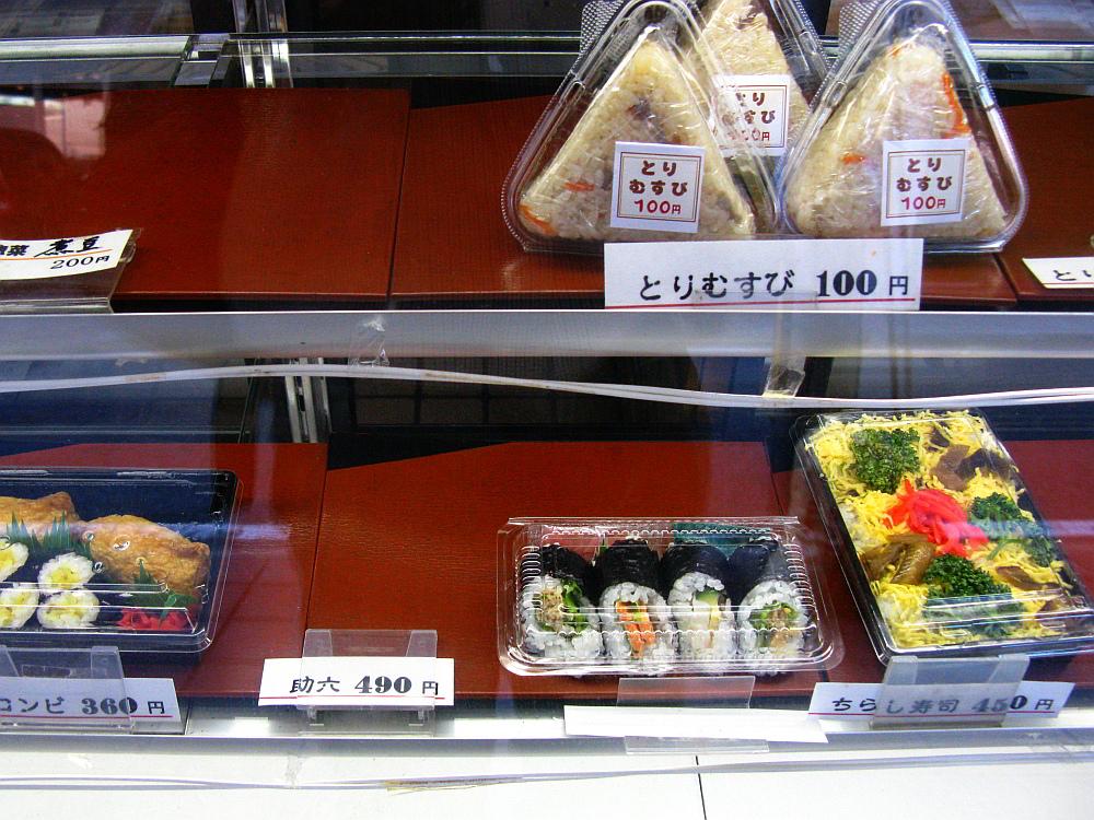 2014_10_25 呉:巴屋本店010