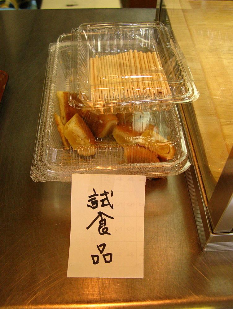 2014_10_25 呉:巴屋本店006