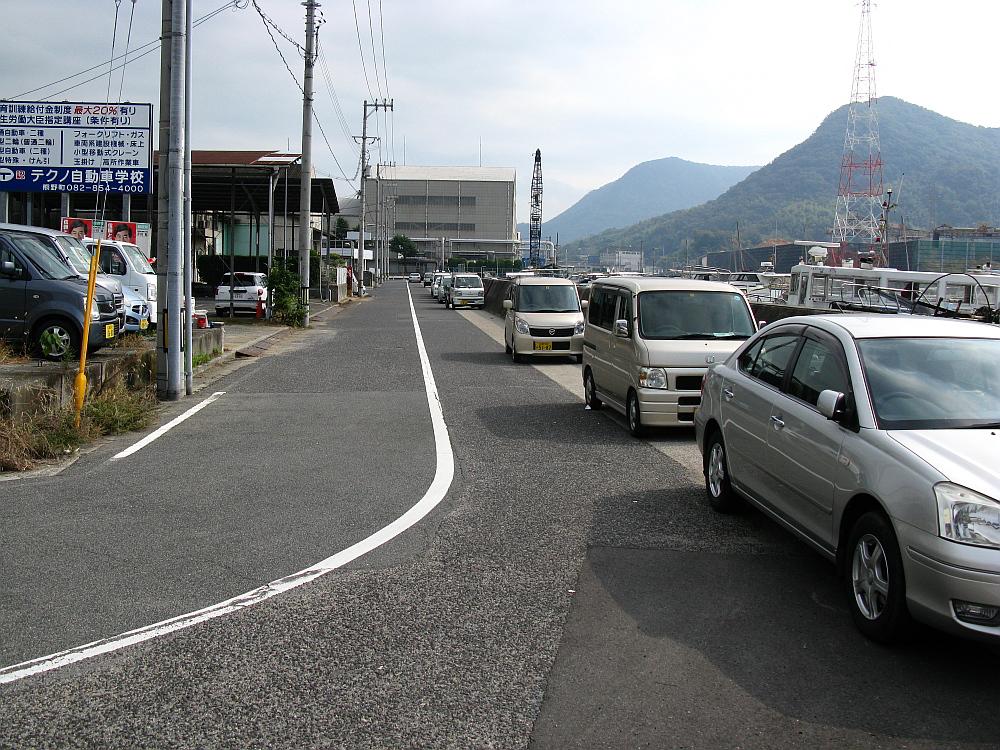 2014_10_26 広:うどん峰004
