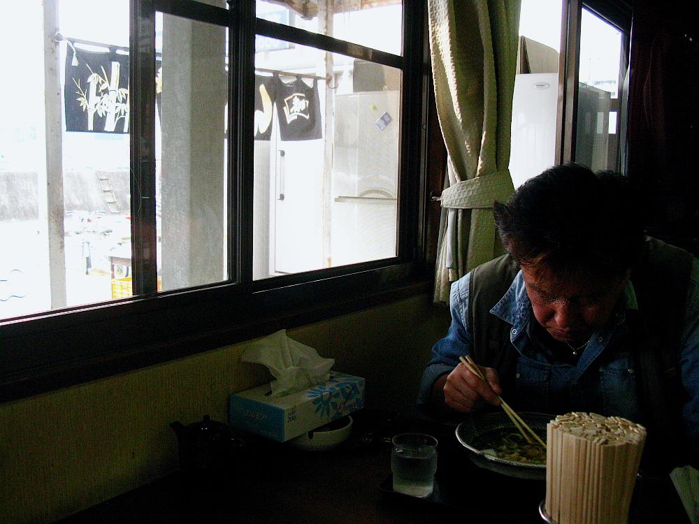 2014_10_26 広:うどん峰009