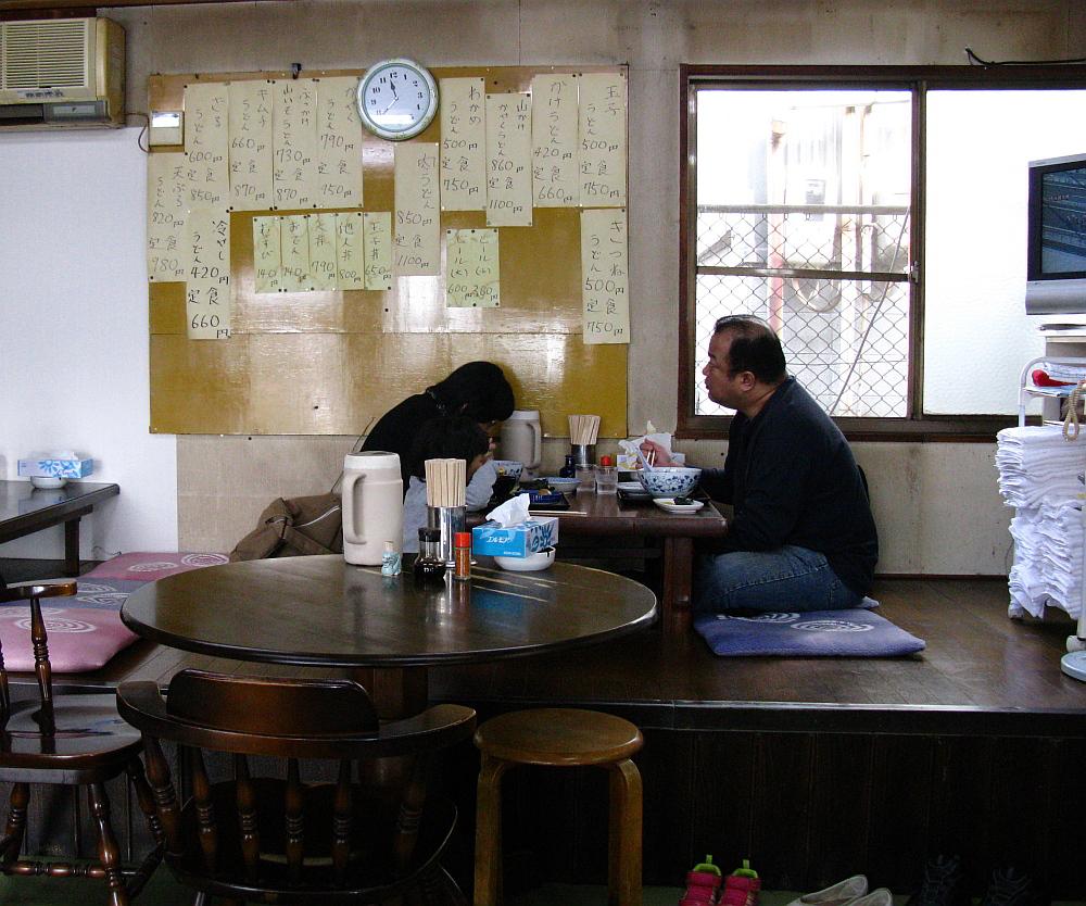 2014_10_26 広:うどん峰010
