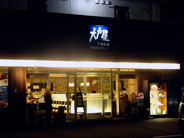2014_10_25 広:大戸屋136