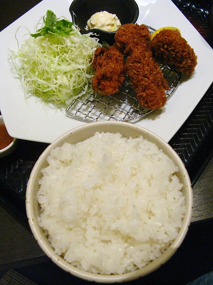 2014_10_25 広:大戸屋116