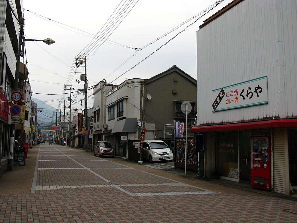 2014_10_26 広:大判焼くらや003