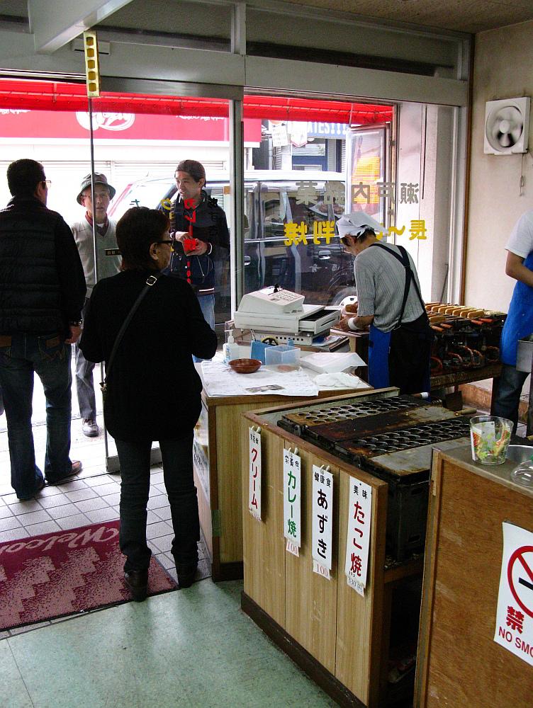 2014_10_26 広:大判焼くらや004b (4)