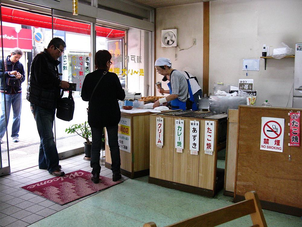 2014_10_26 広:大判焼くらや004b (2)