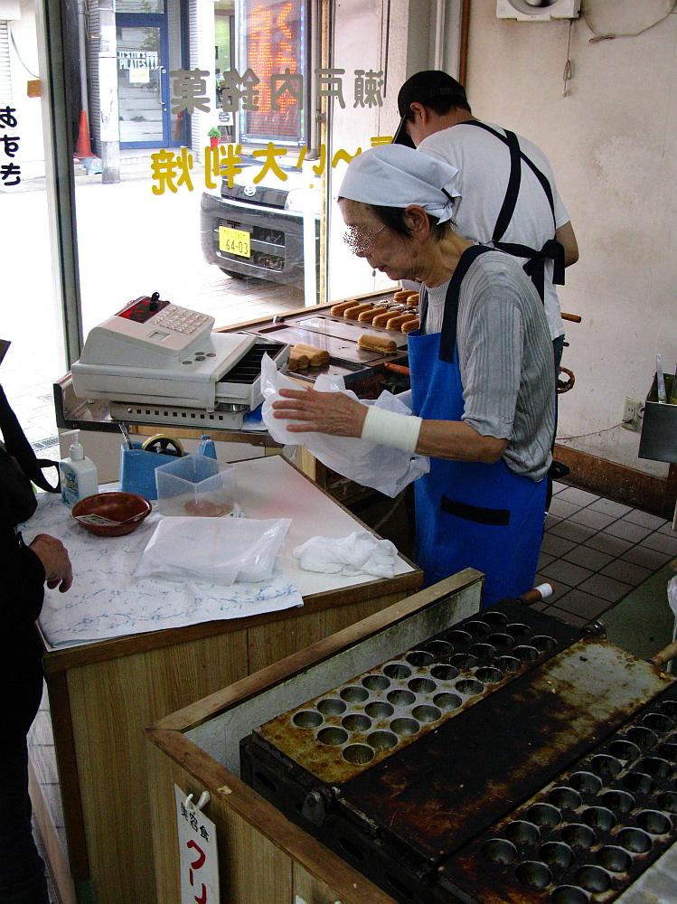 2014_10_26 広:大判焼くらや004b (5)