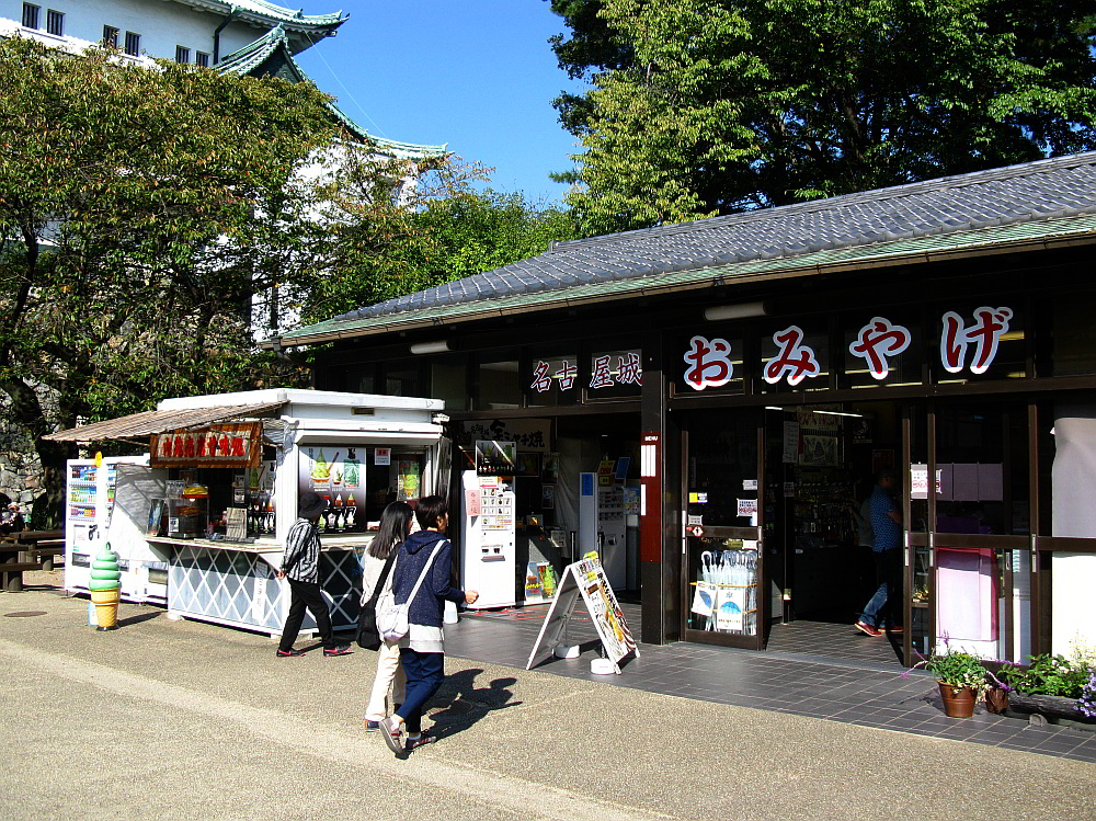 2014_10_19 ■名古屋城:050