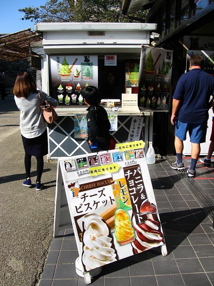 2014_10_19 ■名古屋城:051-