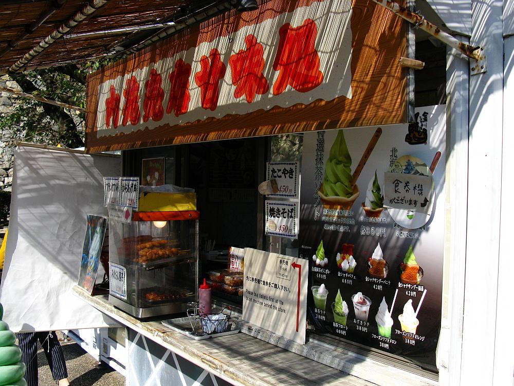 2014_10_19 ■名古屋城:051b
