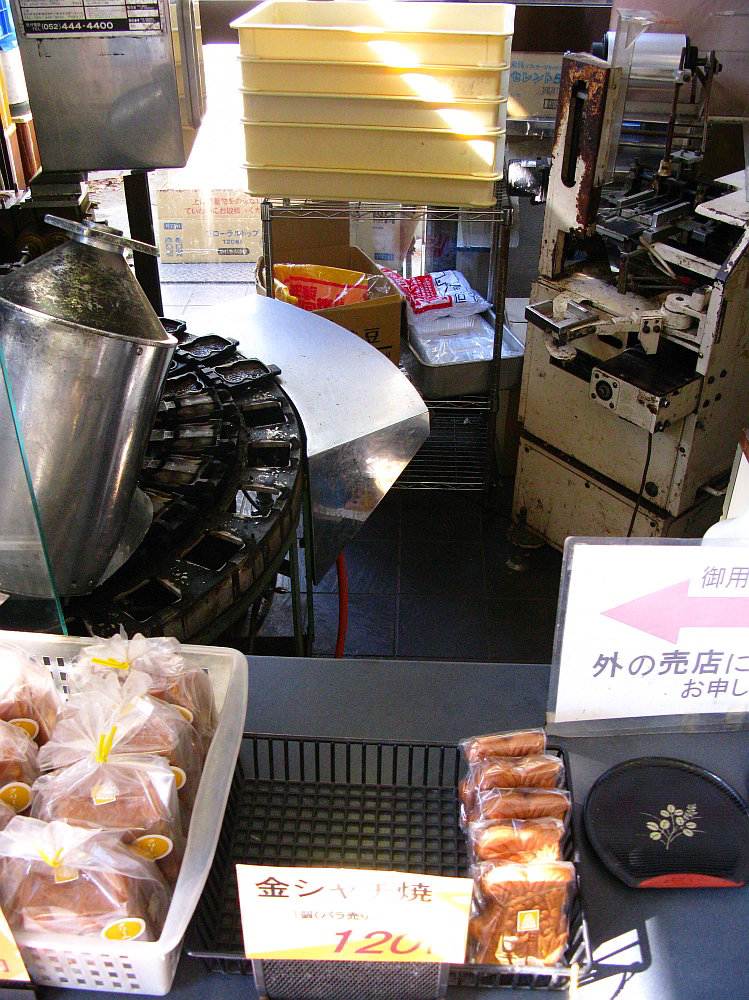 2014_10_19 ■名古屋城:057
