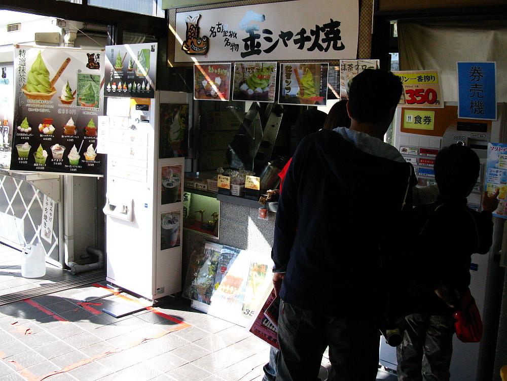 2014_10_19 ■名古屋城:058
