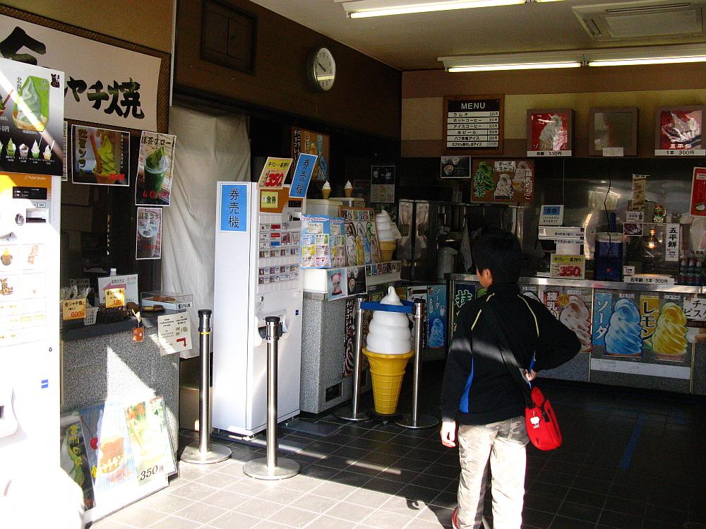 2014_10_19 ■名古屋城:055