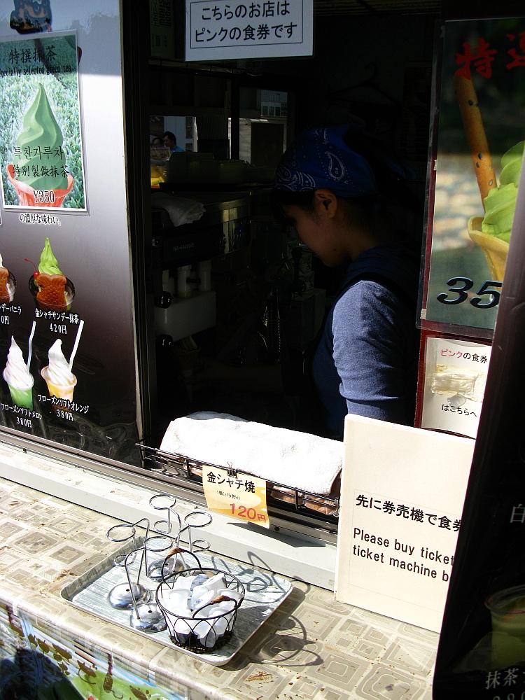 2014_10_19 ■名古屋城:061