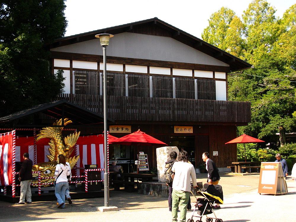 2014_10_19 ■名古屋城:149- (2)
