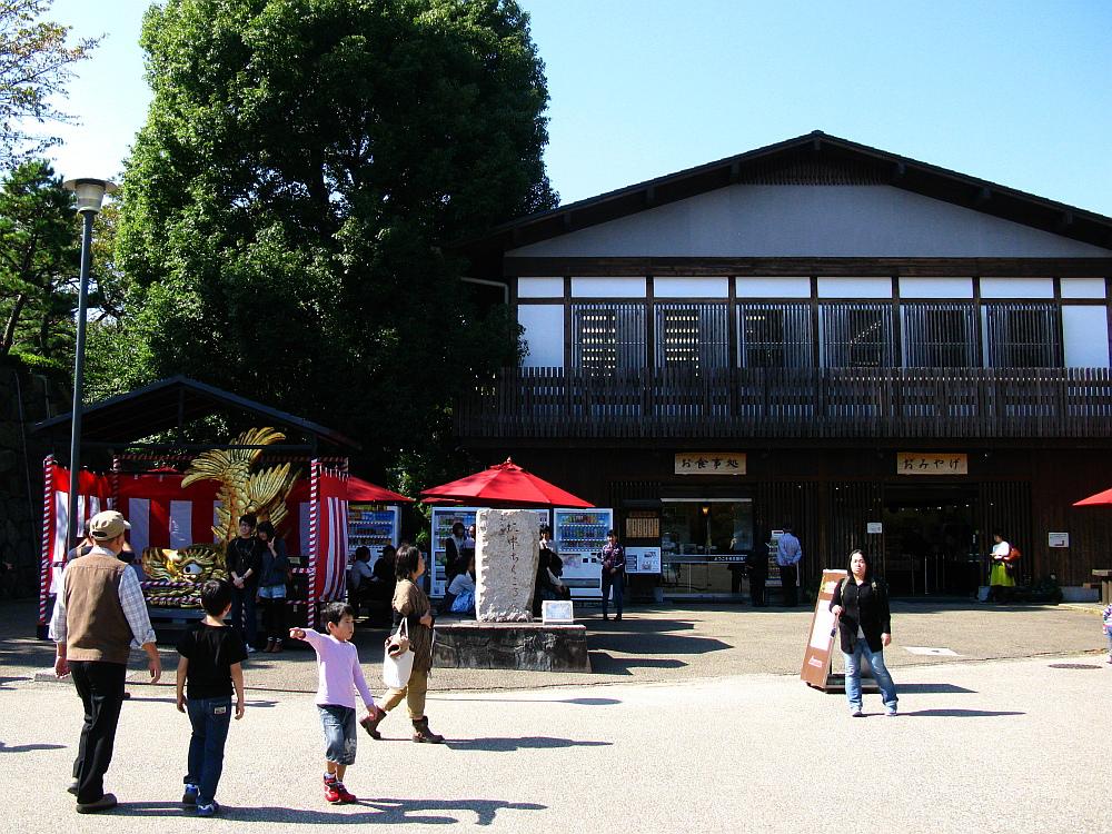 2014_10_19 ■名古屋城:148