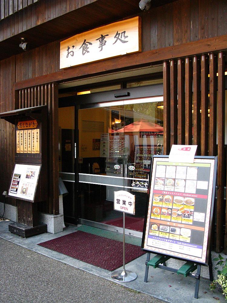 2014_10_19 ■名古屋城:150-