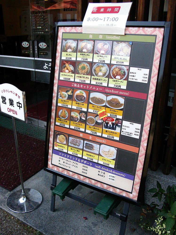 2014_10_19 ■名古屋城:151