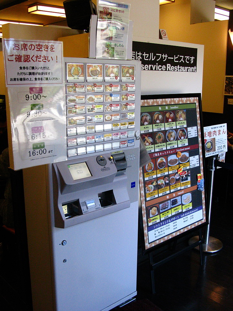 2014_10_19 ■名古屋城:154-