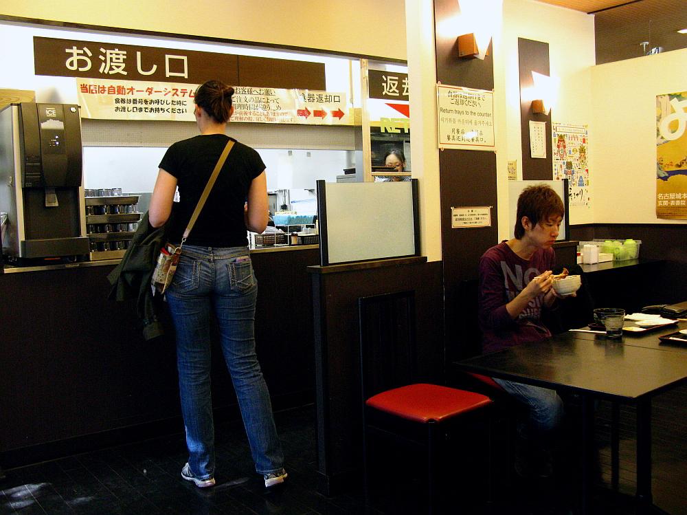 2014_10_19 ■名古屋城:158