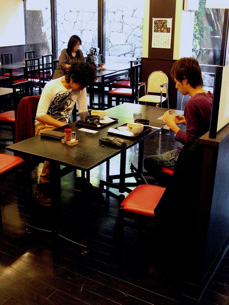 2014_10_19 ■名古屋城:161