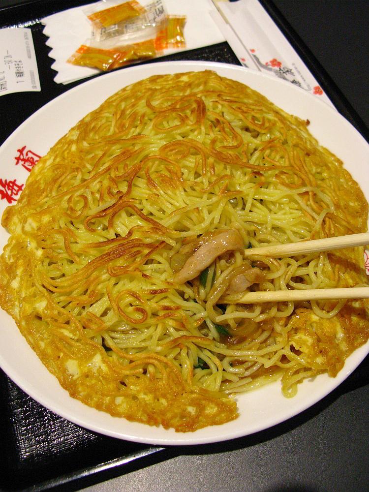 2014_11_03茶屋町イオン:梅蘭- (21)