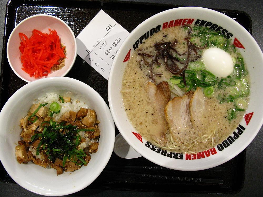 2014_11_30イオン茶屋町:一風堂- (12)