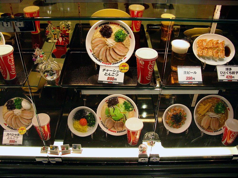 2014_11_30イオン茶屋町:一風堂 (9)