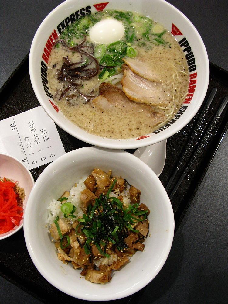 2014_11_30イオン茶屋町:一風堂- (13)