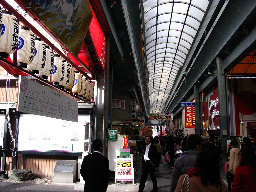 2014_11_16大須:沖縄宝島にらい (1)
