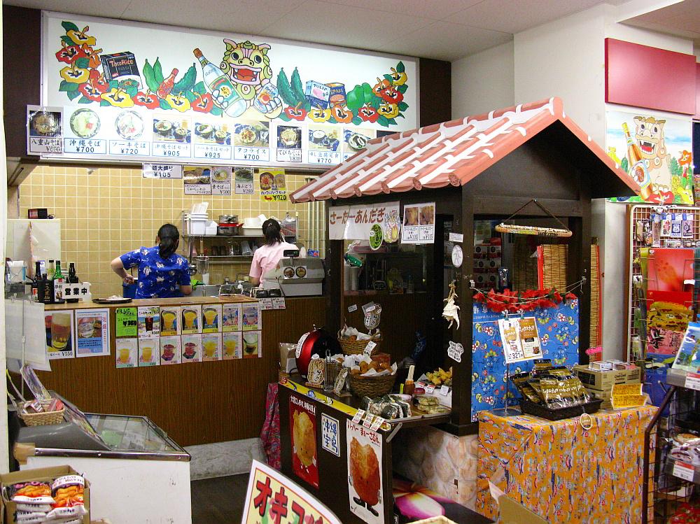 2014_11_16大須:沖縄宝島にらい- (12)