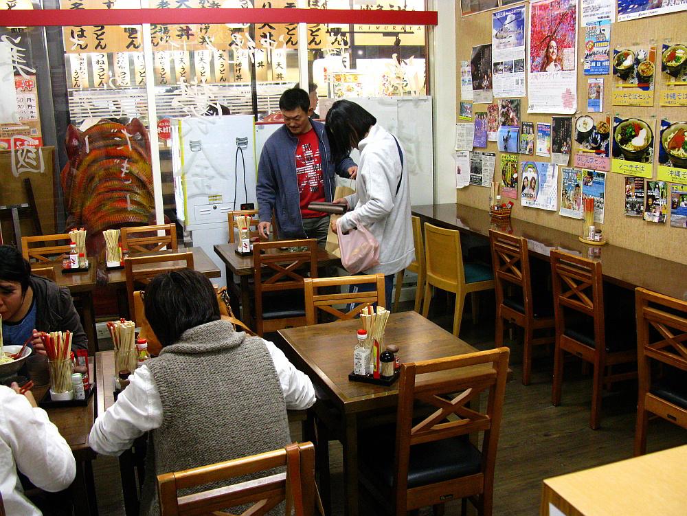 2014_11_16大須:沖縄宝島にらい- (21)