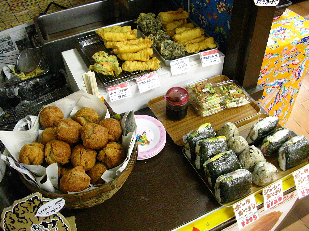 2014_11_16大須:沖縄宝島にらい- (16-)