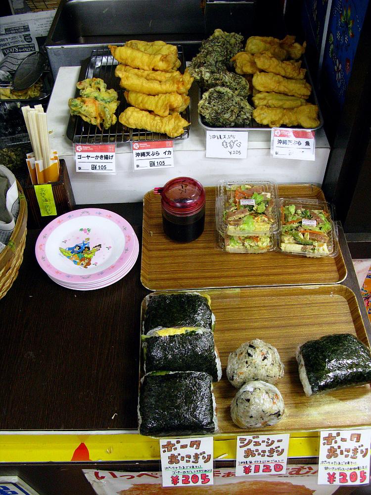 2014_11_16大須:沖縄宝島にらい- (16)