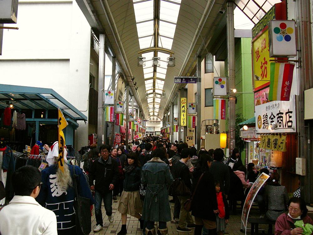 2014_11_16大須:串八丁どて八丁 (1)