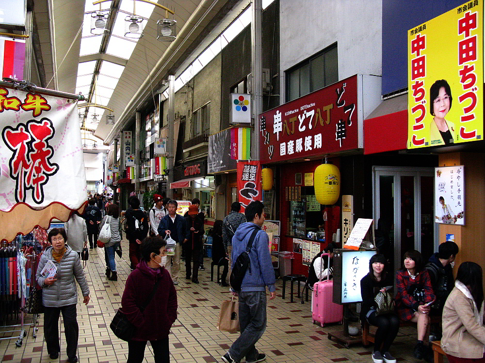 2014_11_16大須:串八丁どて八丁 (2)