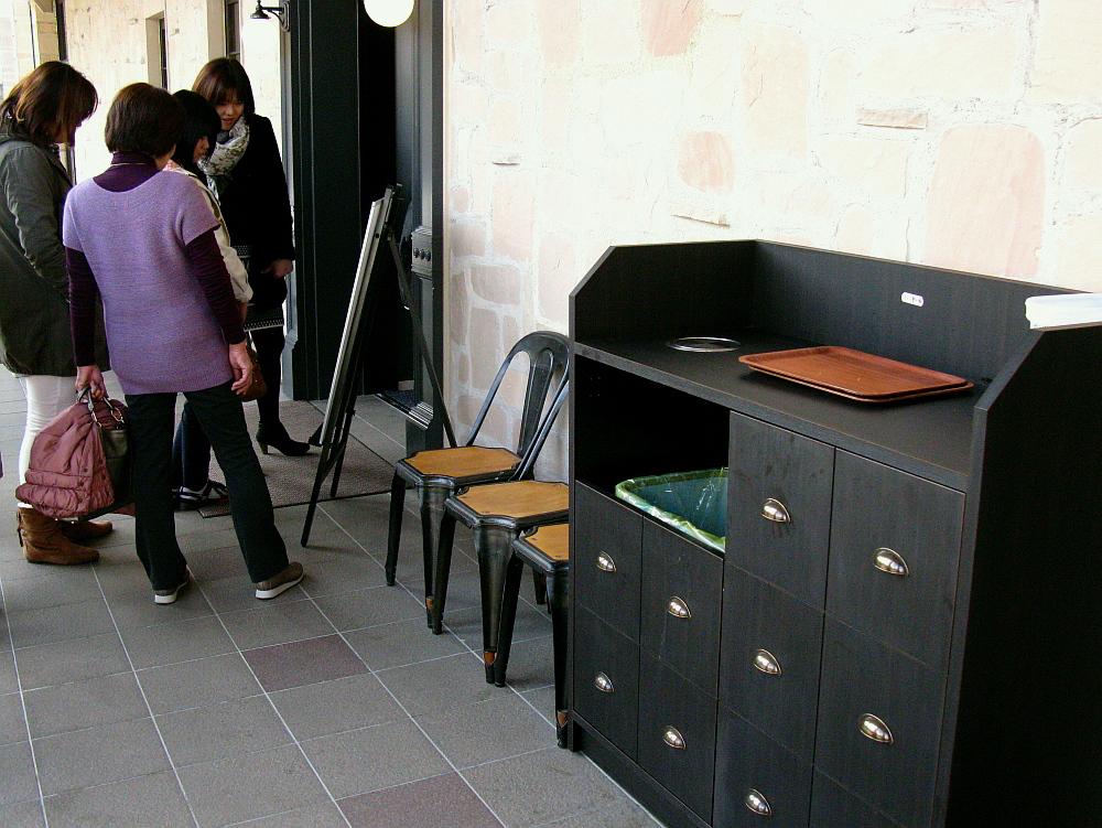 2014_11_16矢場町:フラリエカフェ (5-) (1)