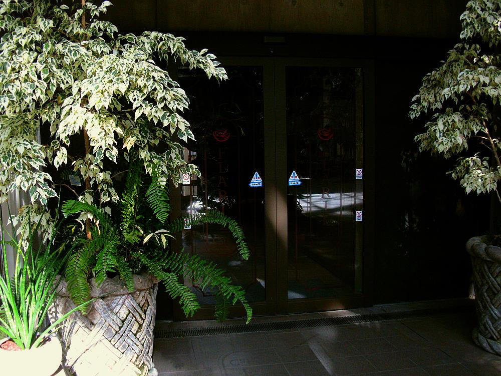 2014_11_16矢場町:フラリエカフェ- (39)
