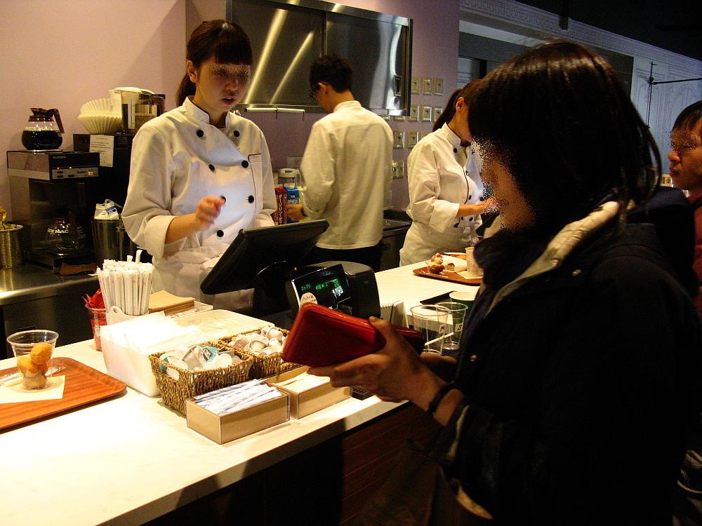 2014_11_16矢場町:フラリエカフェ- (12)