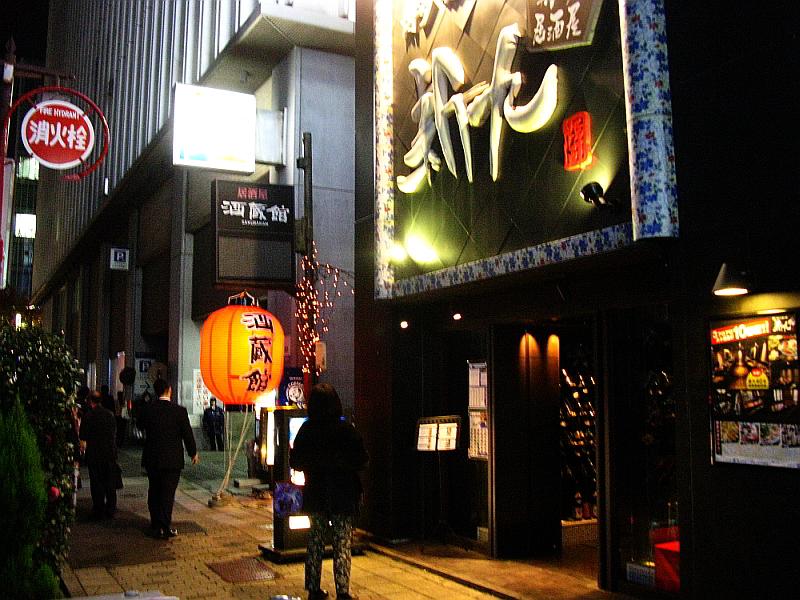 2014_12_01栄:新九 (2)