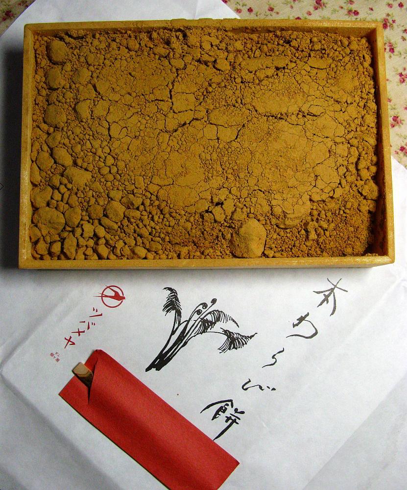 2014_12_21栄:ツバメヤ本わらび餅 (7)