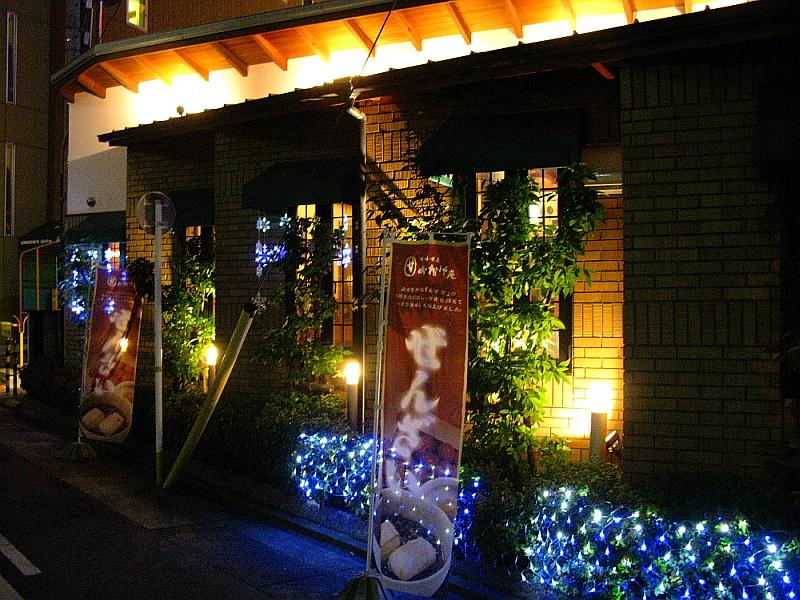 2014_12_08車道:おかげ庵葵店 (2)