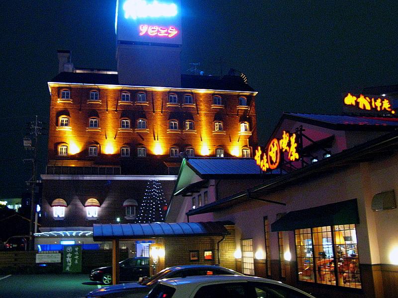 2014_12_08車道:おかげ庵葵店 (4)