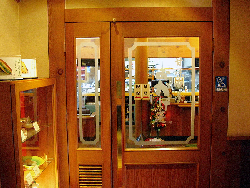 2014_12_08車道:おかげ庵葵店- (10)