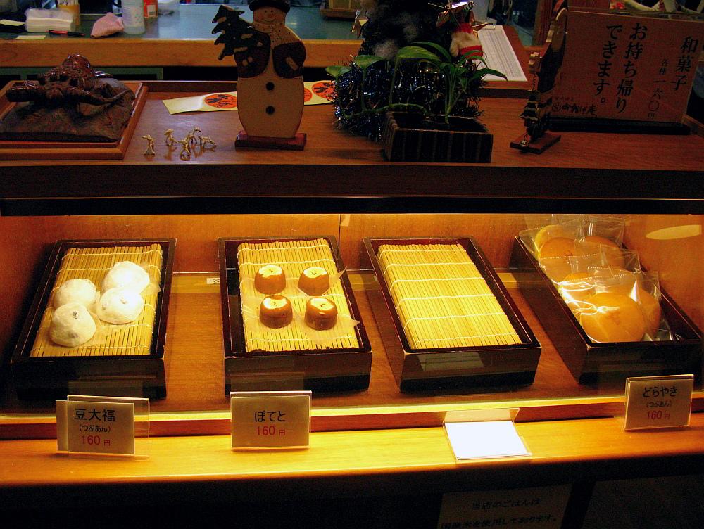2014_12_08車道:おかげ庵葵店- (13)