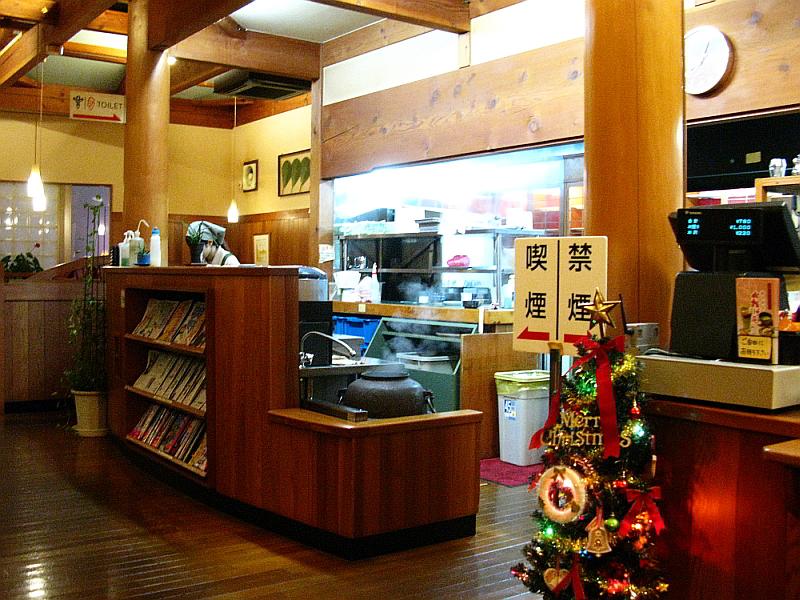 2014_12_08車道:おかげ庵葵店- (15)