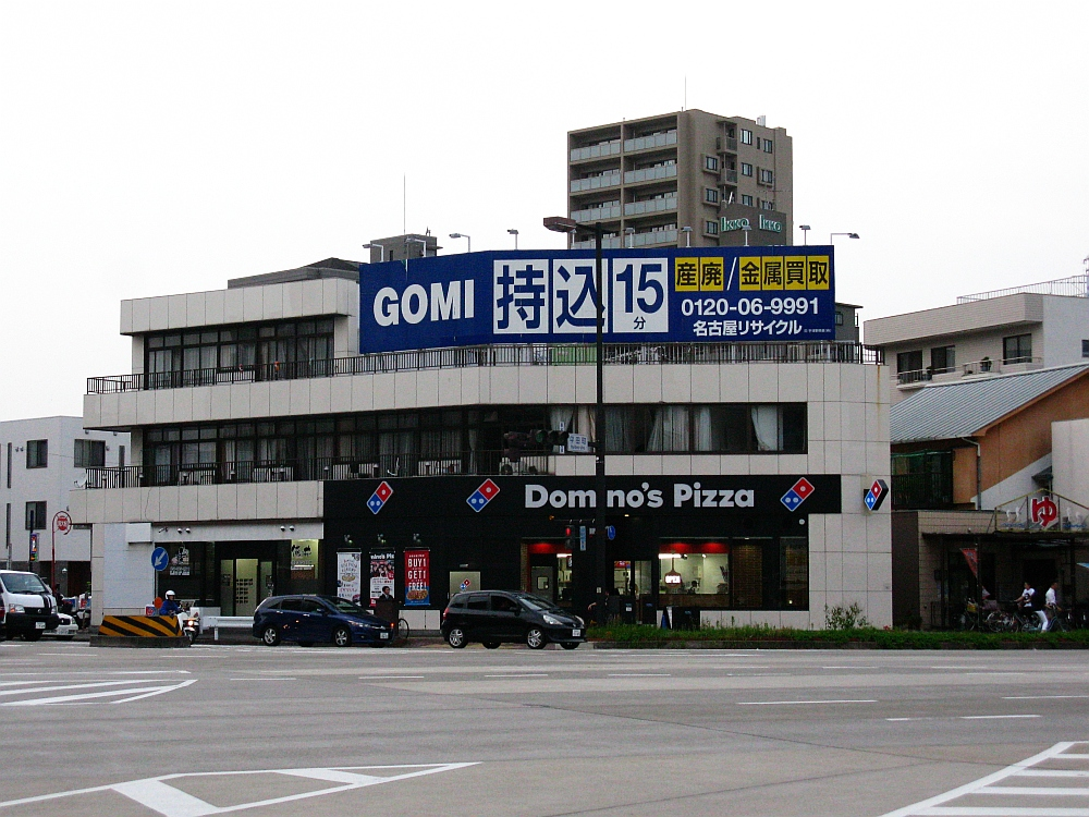 1115_05_15平田町:ドミノピザ (1)