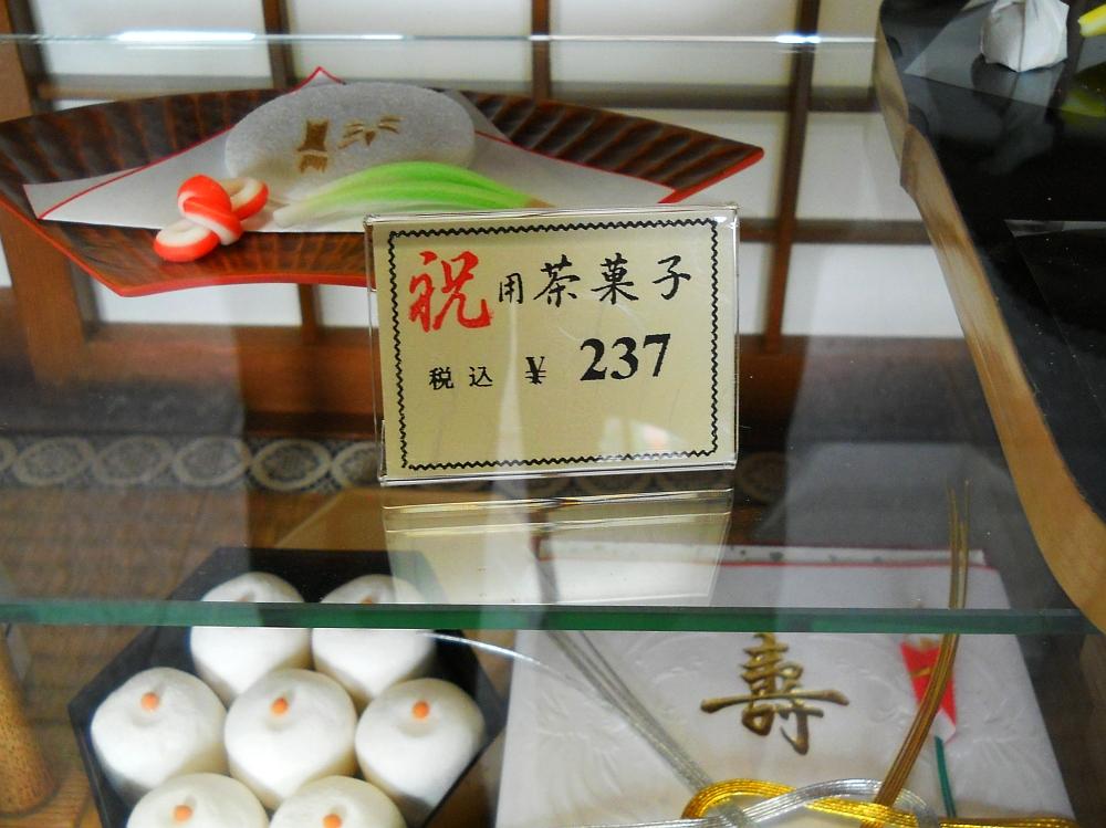 2015_01_21新出来:芳光- (16)