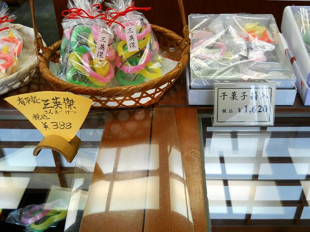 2015_01_21新出来:芳光- (21)