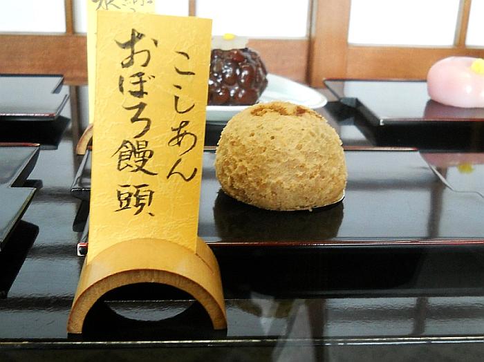 2015_01_21新出来:芳光- (24 (1)